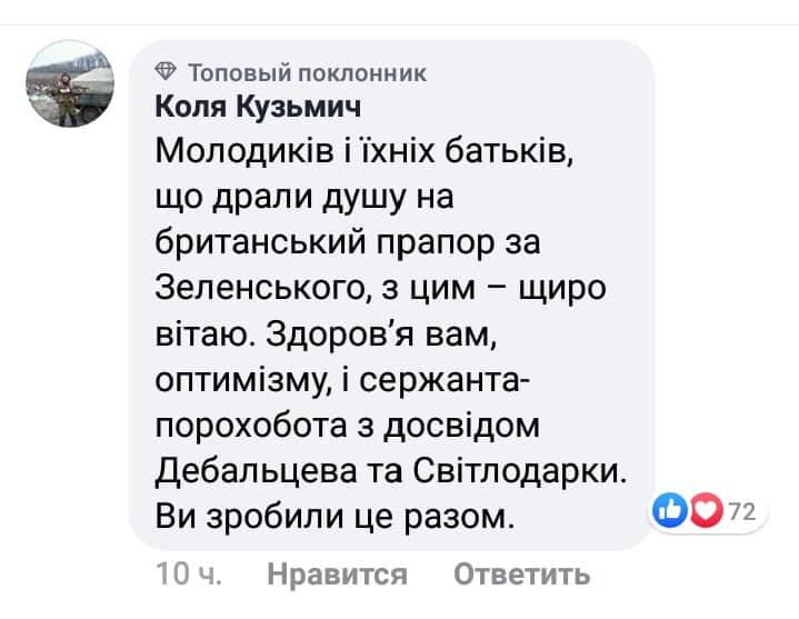 Зеленський підписав указ про призов у 2020 році на строкову службу з 18 років - Цензор.НЕТ 5458
