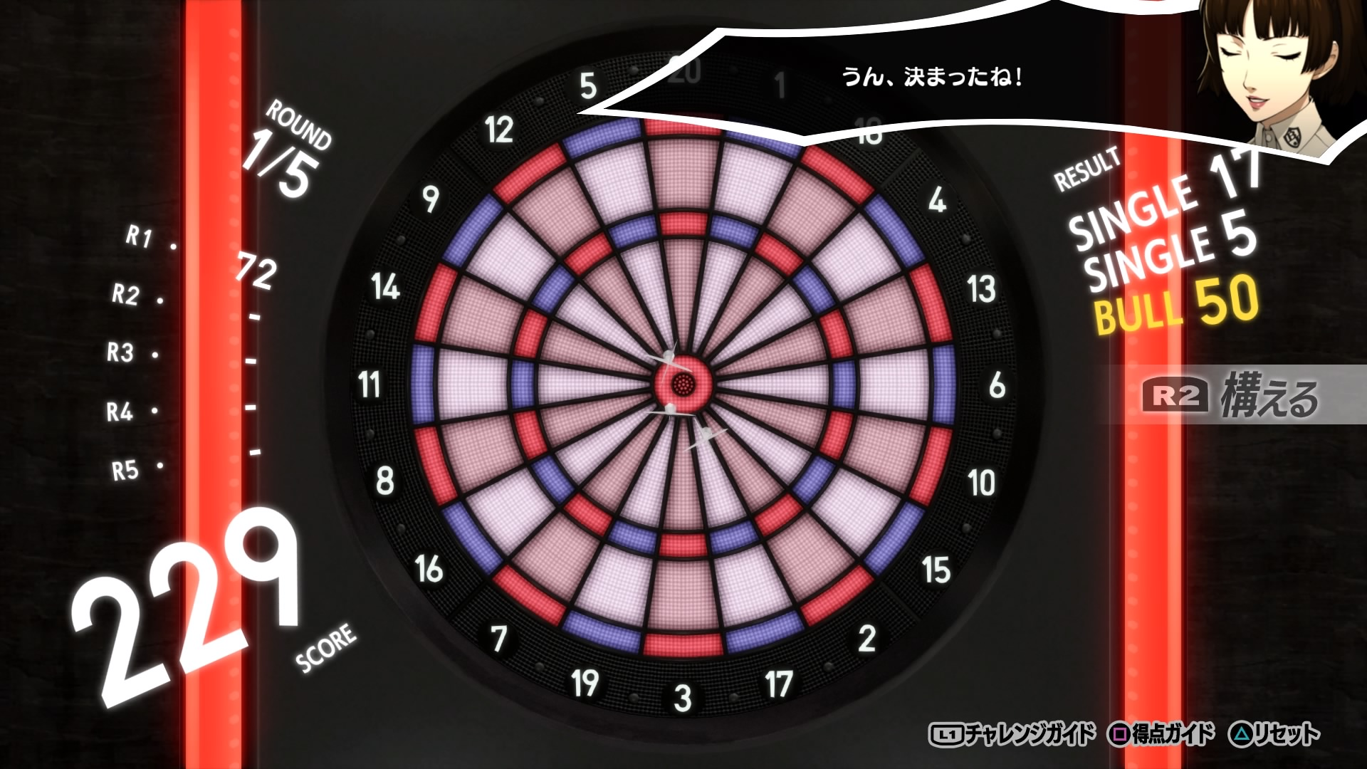 Persona 5 Royal darts