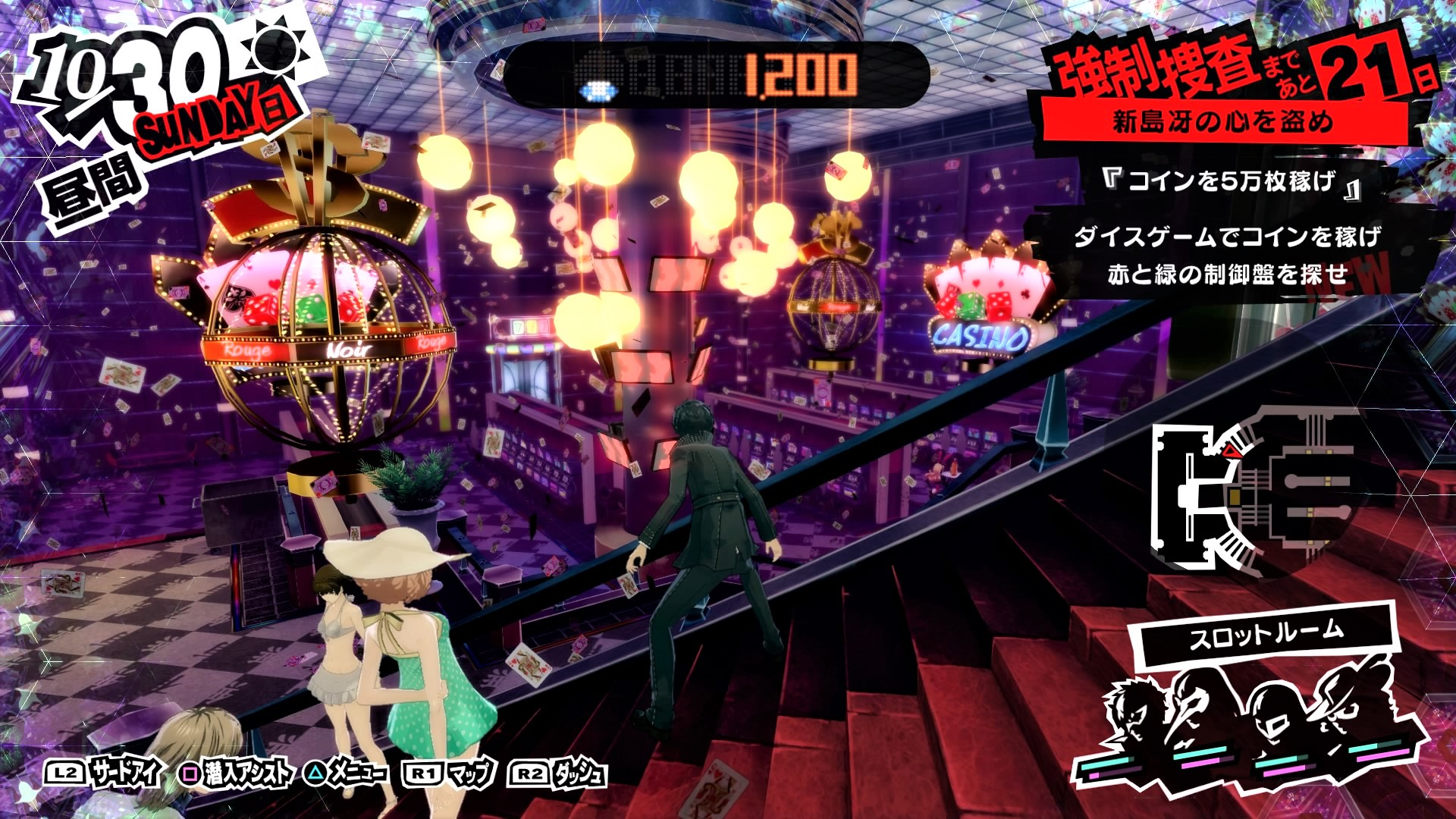 Persona 5 Royal casino