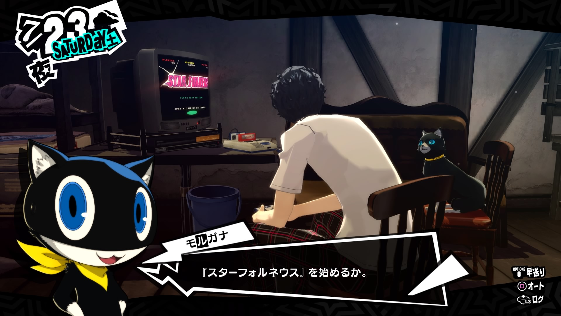 Persona 5 Royal retrogaming