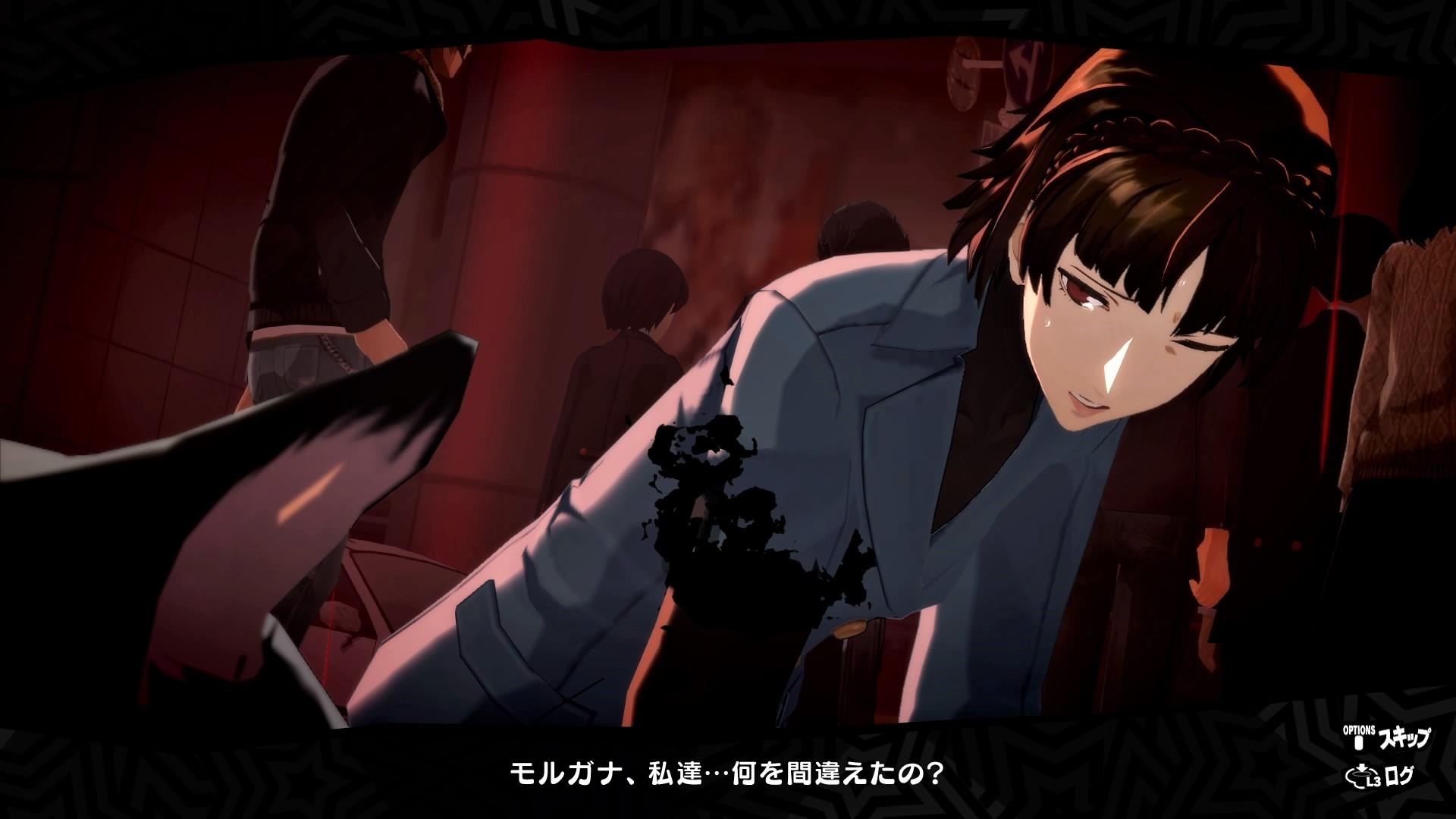 Persona 5 Royal Makoto
