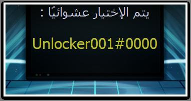 https://cdn.discordapp.com/attachments/406521618488360980/456468632478941185/Picture2.png
