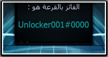 https://cdn.discordapp.com/attachments/406521618488360980/456468639000952843/Picture3.png