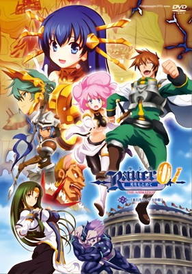 Rance 01: Hikari o Motomete The Animation 2
