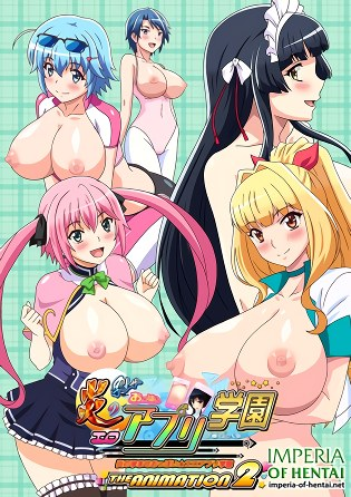 Honoo no Haramase Oppai: Ero Appli Gakuen The Animation 2