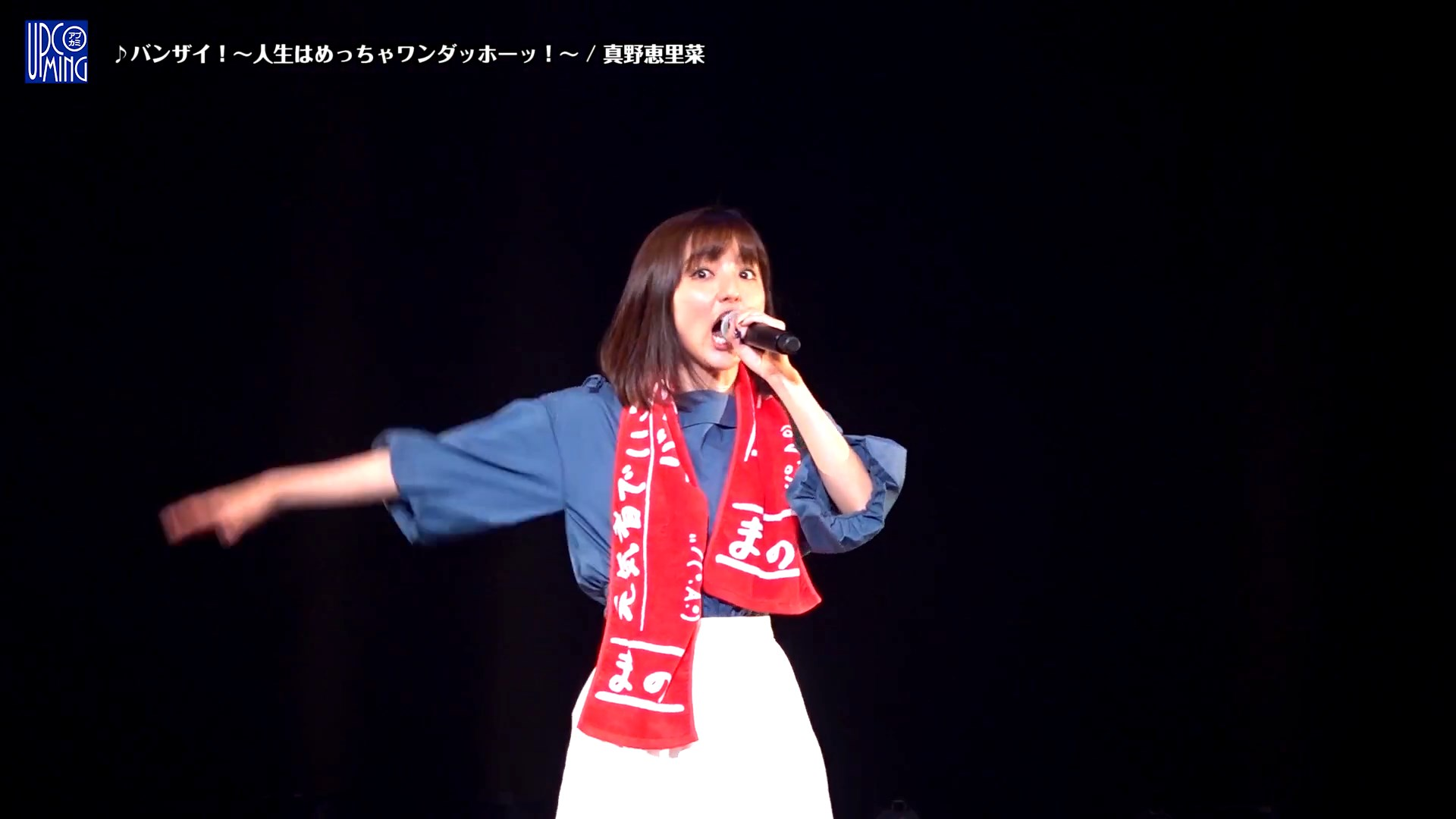 Mano_Erina_Banzai_Jinsei_wa_Meccha_Wonde