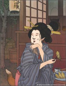 otonjorou-230x300.png