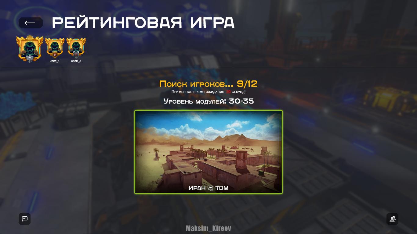 R-game.jpg