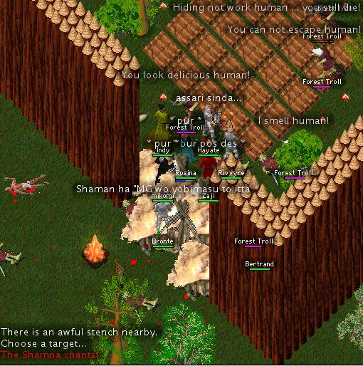 TM_forest_troll_dance6.jpg