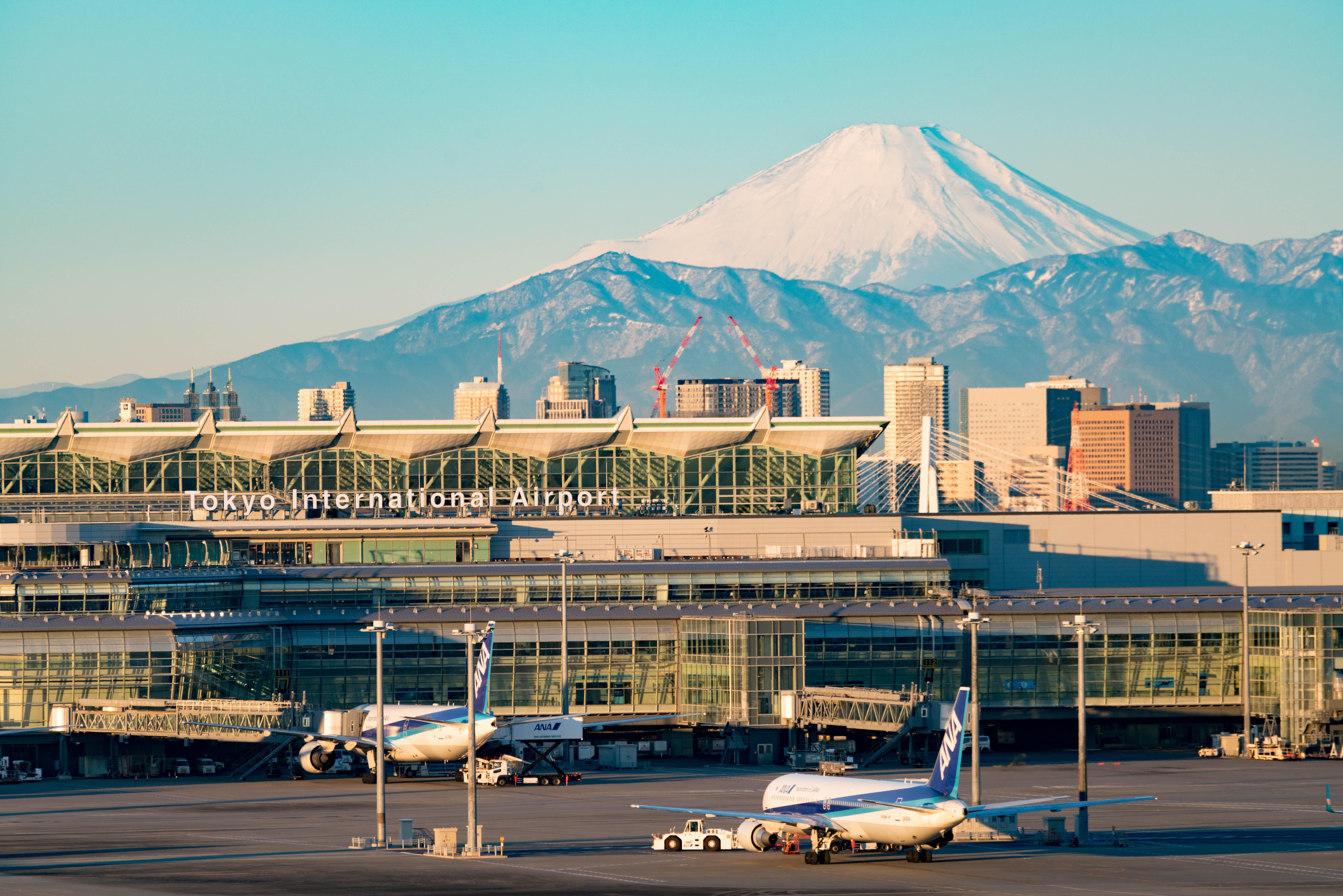 Tokyo Haneda International