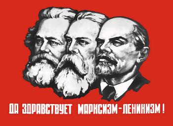 [✔] Union des Républiques Socialistes Soviétiques Lenine_Marx_Engels