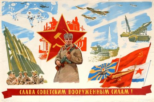 [✔] Union des Républiques Socialistes Soviétiques Mere-Patrie