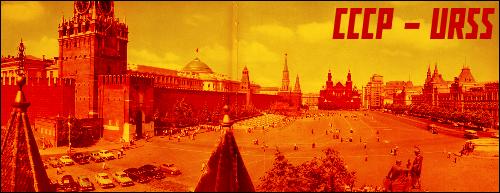 [Secret] Commandement général des troupes de l'Extrême-Orient soviétique Banniere_URSS