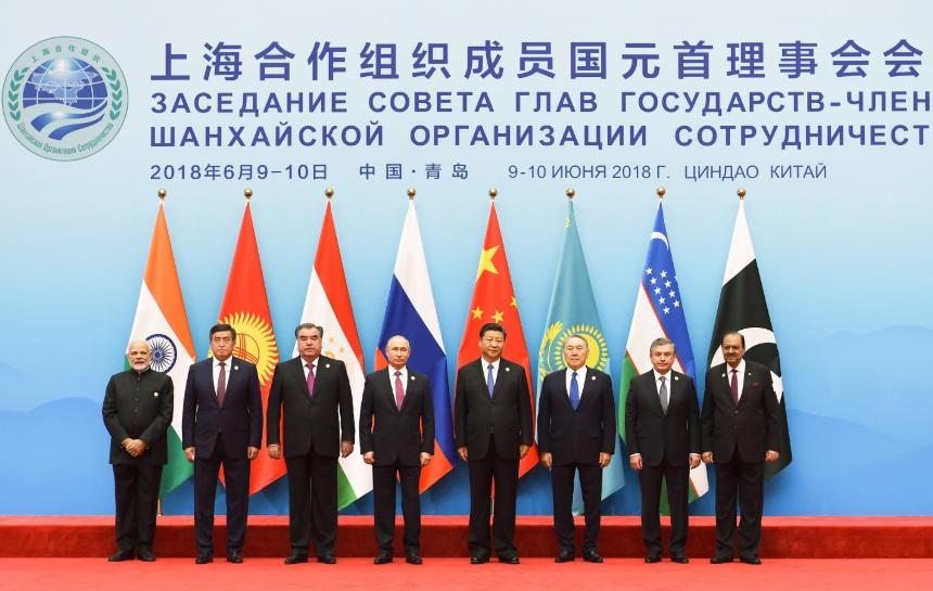 [OCS] Organisation de Coopération de Shanghai Unknown