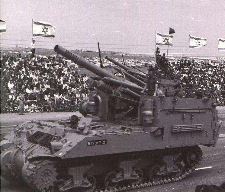 [✔] Etat d'Israël - Medīnat Yisra'el Unknown