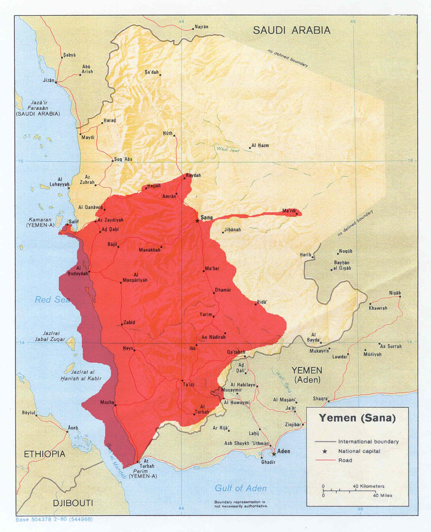 Guerre civile du Yémen du Nord Unknown