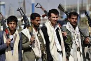 Guerre civile yéménite Unknown