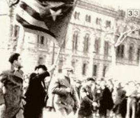 ¤ V1934 ¤ Revue de Presse Unknown