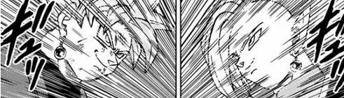 Ceux qui rédigeront l'histoire [PV : Kaito, Drichi, Zamasu] - Page 2 Unknown