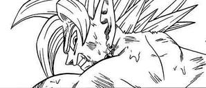 Ceux qui rédigeront l'histoire [PV : Kaito, Drichi, Zamasu] - Page 3 Unknown