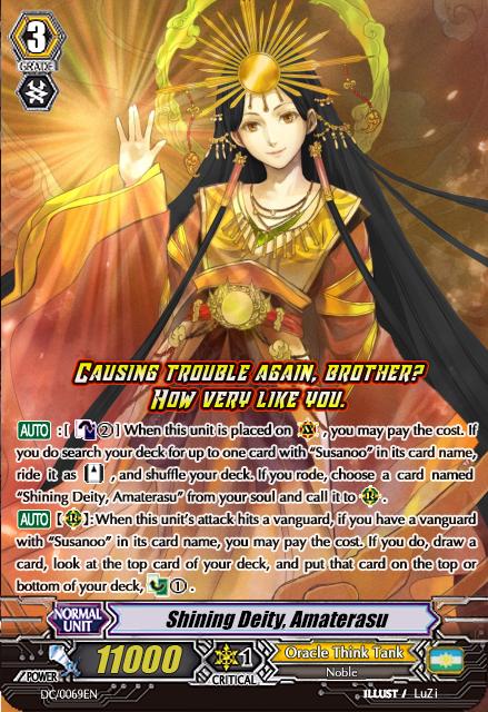 Tsukimura Youko Amaterasu_copy