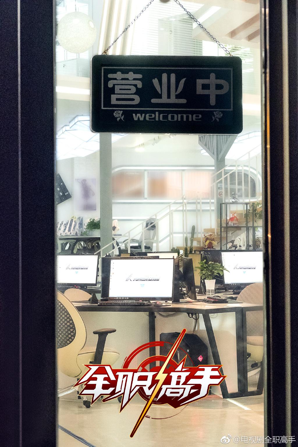 TKA Live Action - Happy Internet Cafe