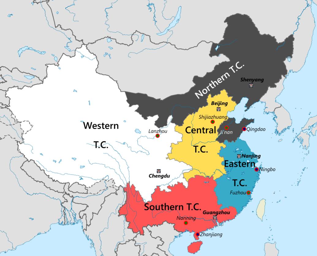 [✔] République Populaire de Chine Unknown
