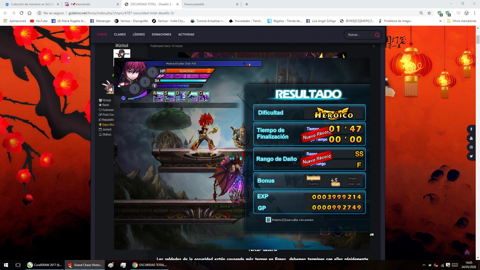 Fuerte_Victor.png