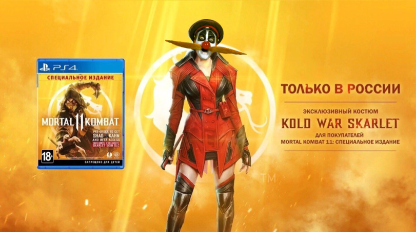 Mortal-Kombat-D184D18DD0BDD0B4D0BED0BCD1