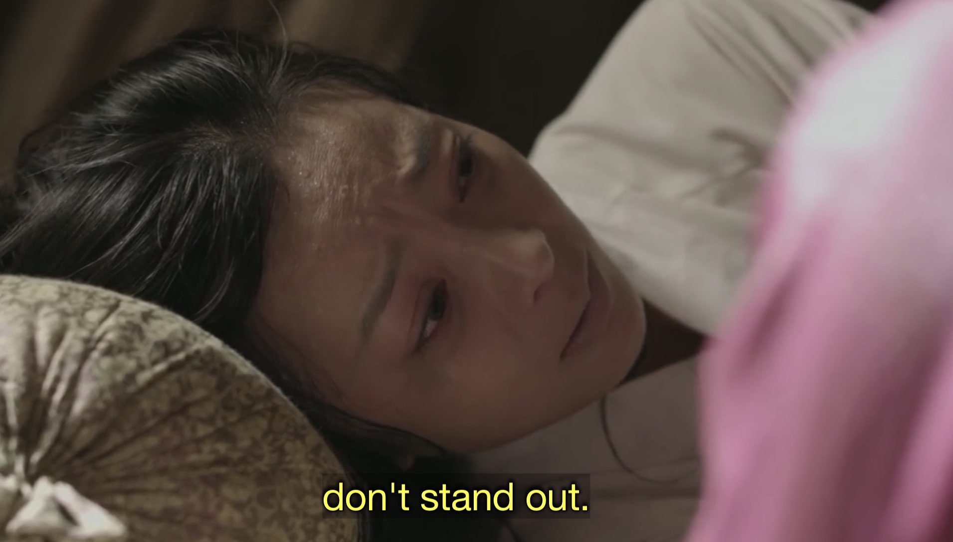 Ming Lan's little mother gives dying advice: Don't stand out.