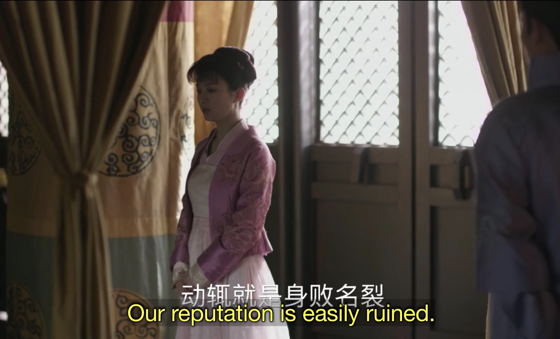 Ming Lan, kneeling, says: Our Reputation is easily ruined.