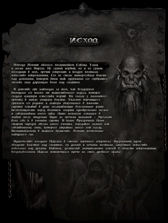 2_photo-resizer.ru.png