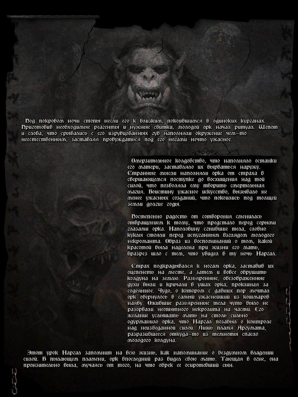3_photo-resizer.ru_1.png