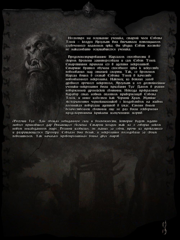 4_photo-resizer.ru.png