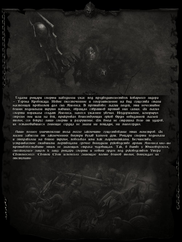 6_photo-resizer.ru.png