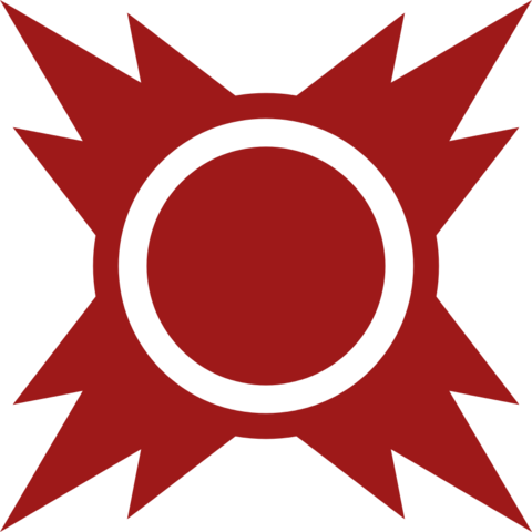 Canon_Sith_symbol.png