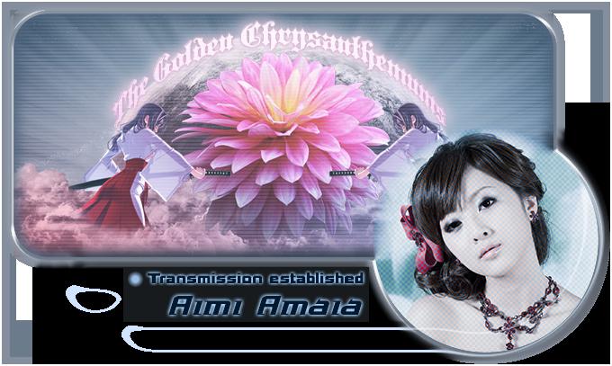 [Image: GCCommAimi2_03.png]