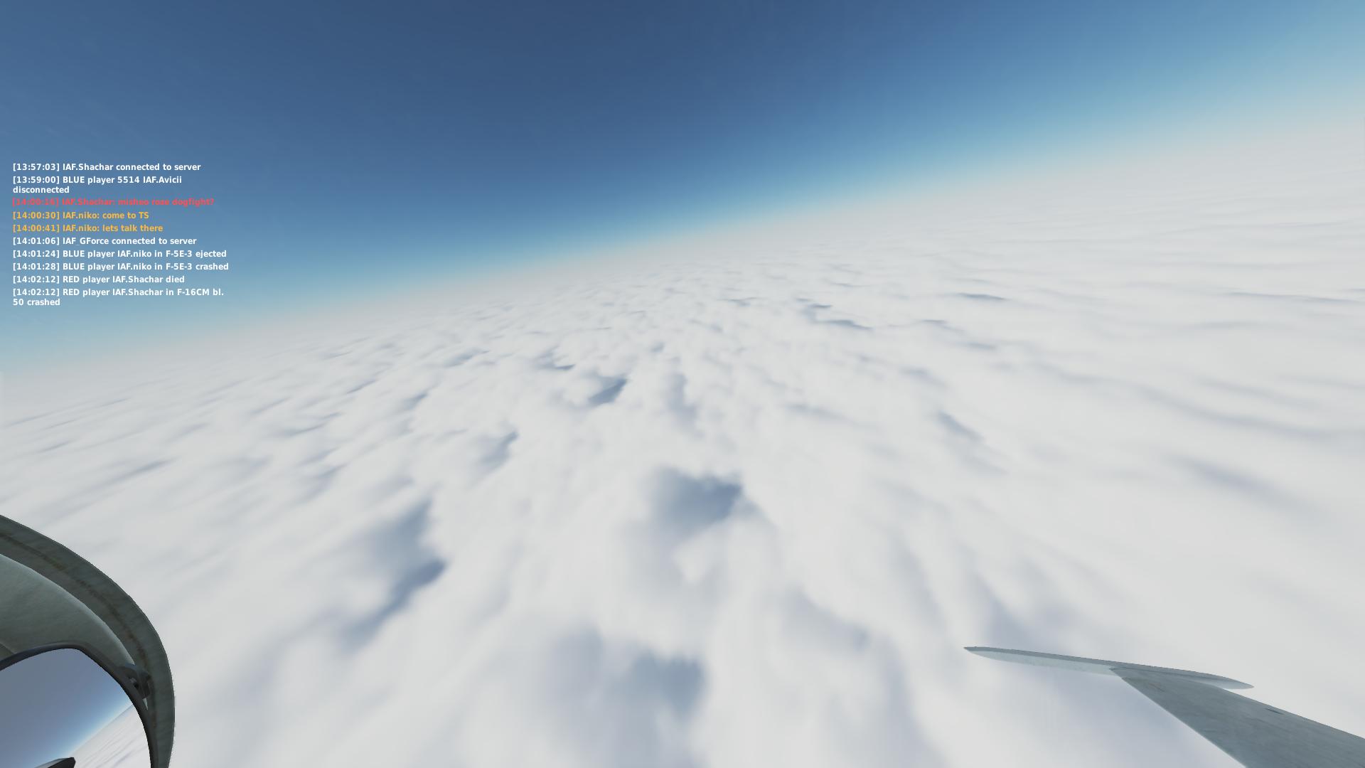 רק אני שם לב שהעננים פתאום יפים יותר?