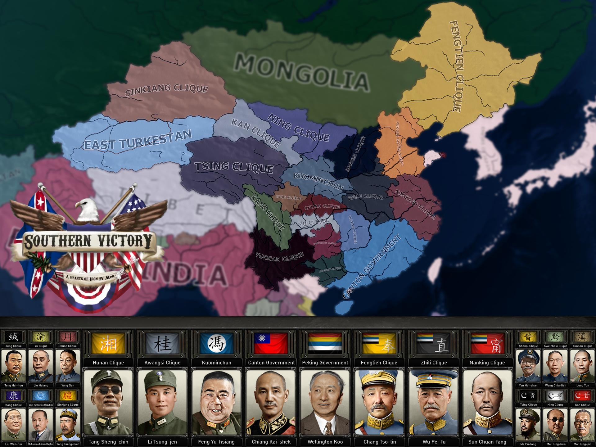 China_Teaser.png