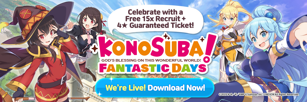 Konosuba_Launch_Banner.jpg