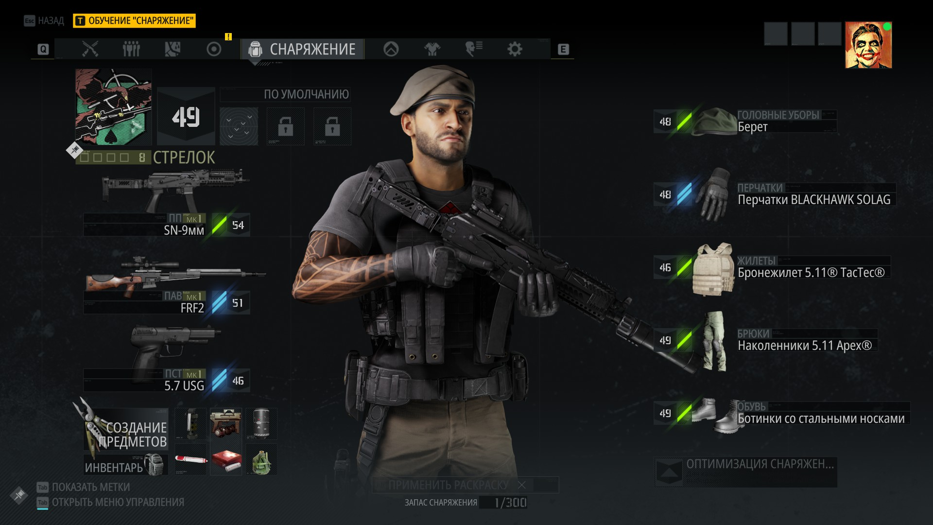 Tom_Clancys_Ghost_Recon_Breakpoint2020-5