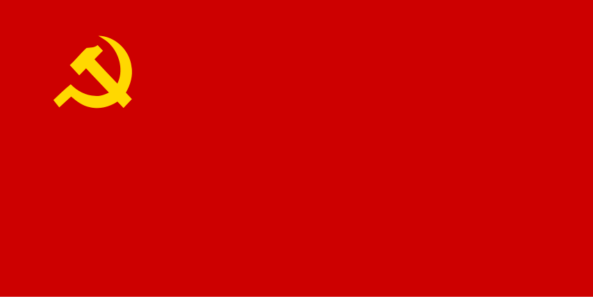 853px-Flag_of_the_Communist_Party_of_Malaya.png