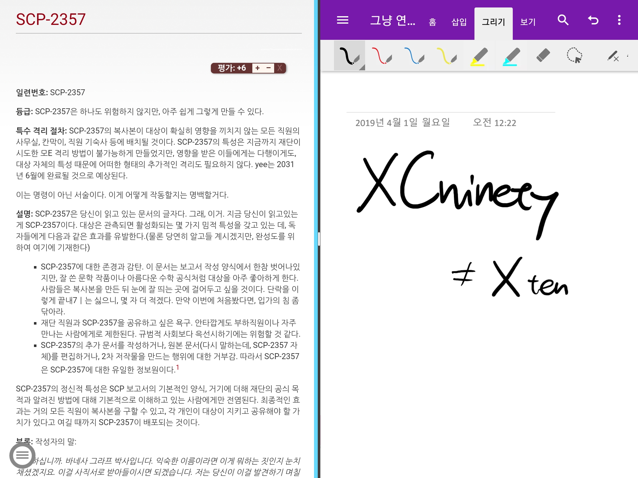 Screenshot_20190401-002322_Chrome.jpg