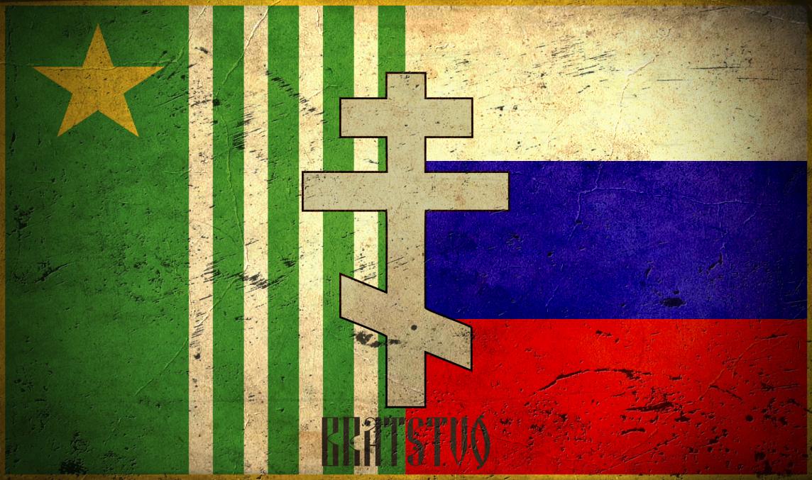 DayZRP_Bratstvo_Flag.png