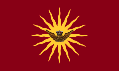 Solar_Knights_flag.png