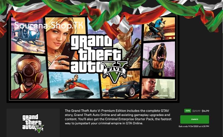 Grand Theft Auto V (درون اکانت)