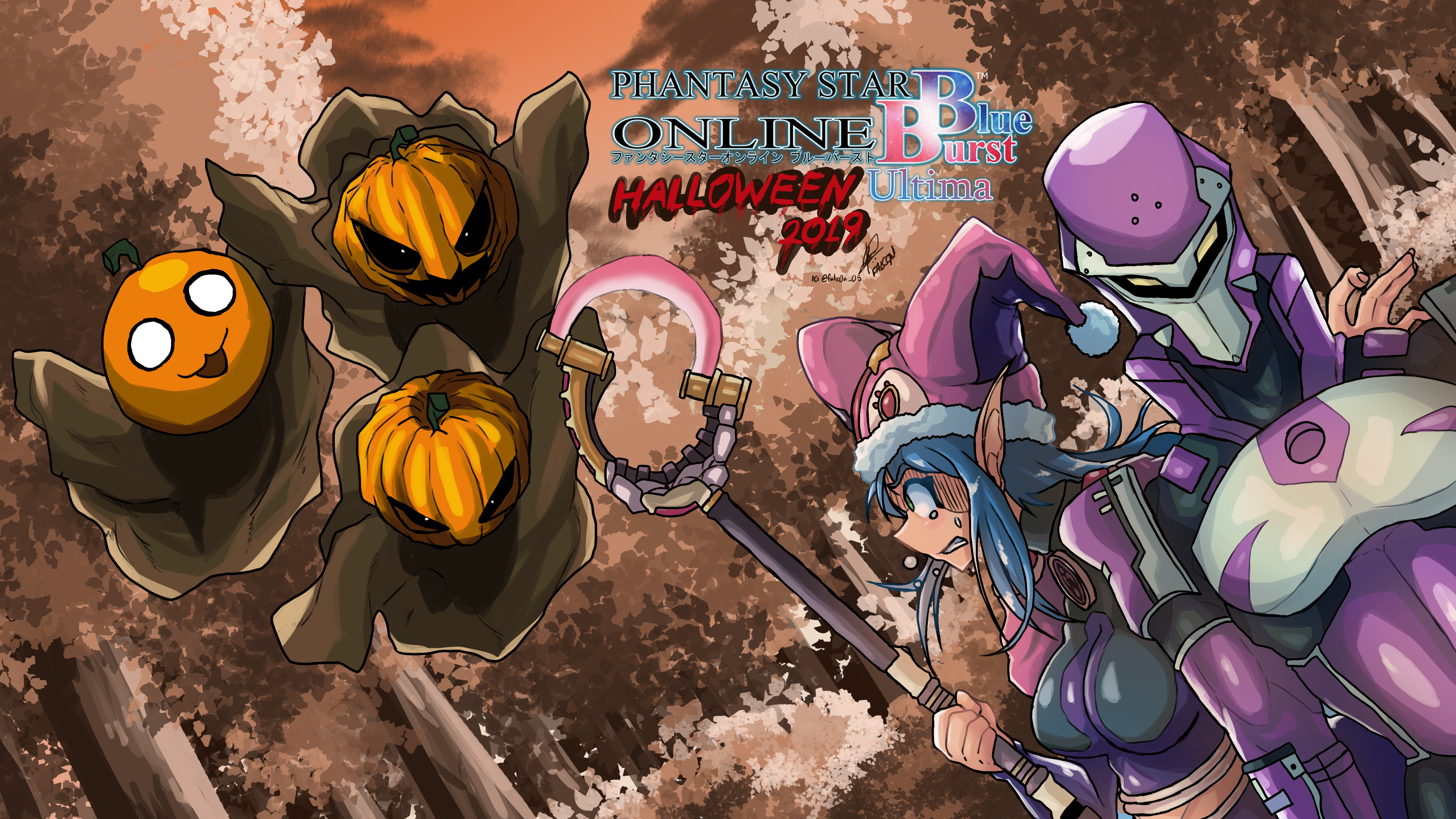 PSO-Halloween-Event-2019-Banner.png