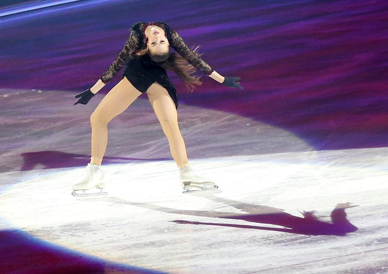 Алина Ильназовна Загитова-3 | Олимпийская чемпионка - Страница 4 IMG_20200213_131211