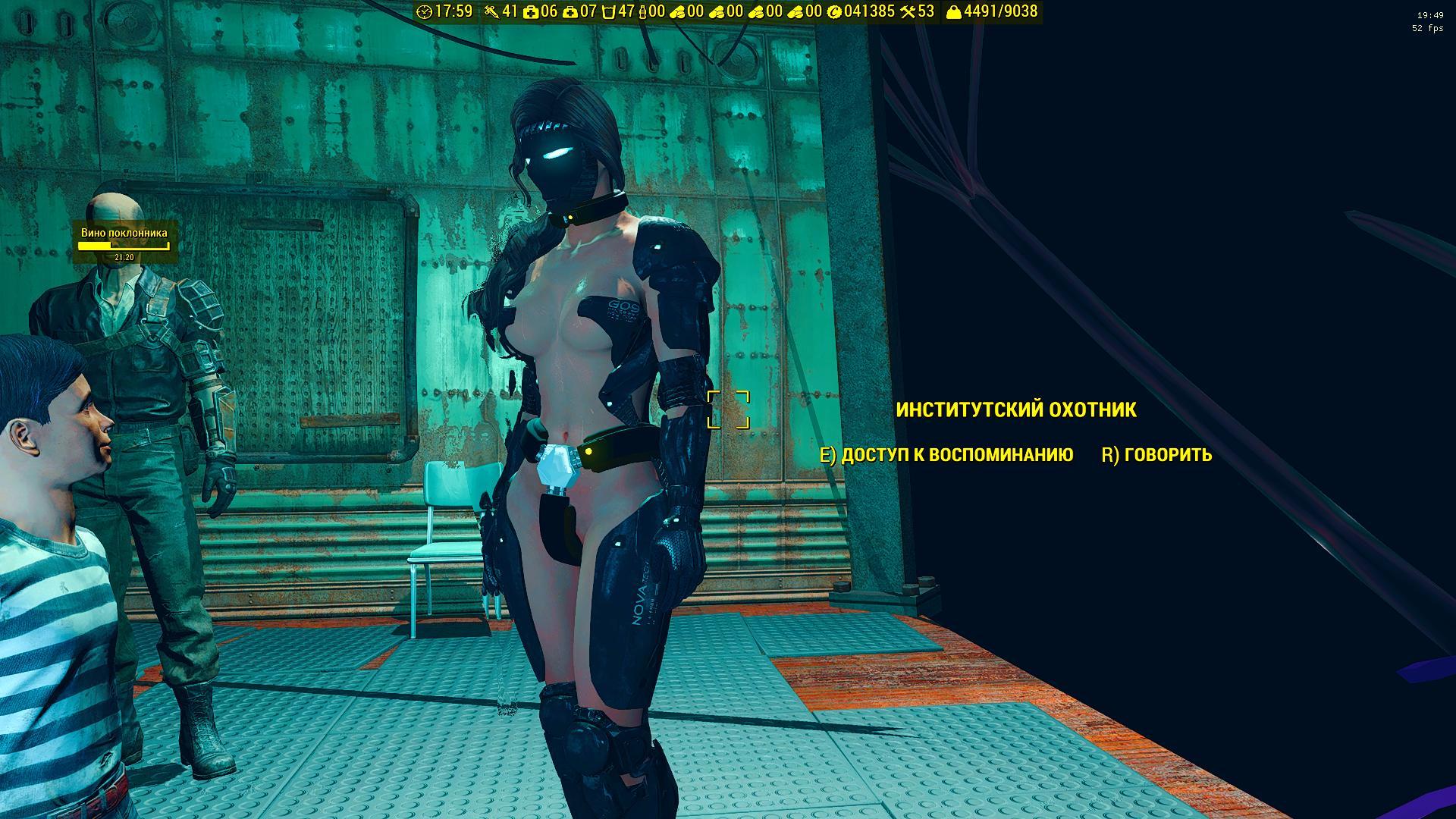 Fallout4_2020-02-06_19-49-41-86.jpg