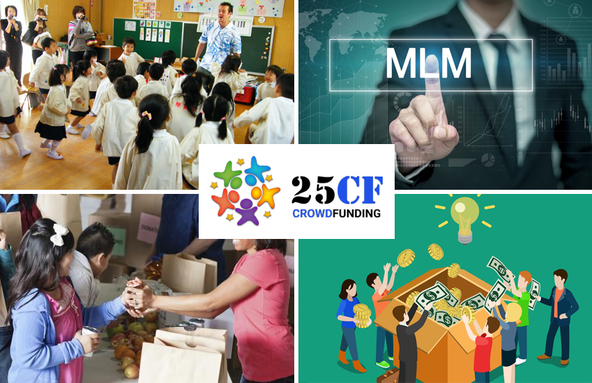 25cf is a best peer to peer crowdfunding platform. This system offers community, donation, charity, social activity, blood donation, food donation based crowdfunding platforms